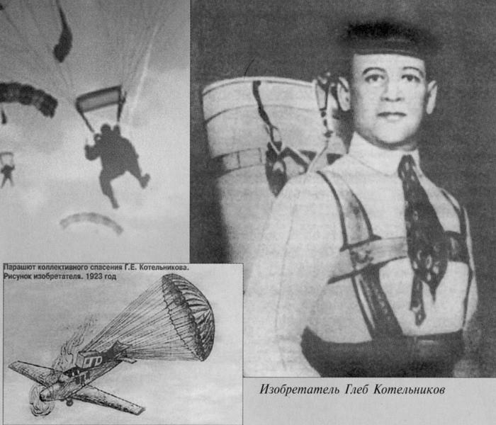 Российские изобретения в истории человечества  28ea3a196bce8d9634cbde12e0a2e218