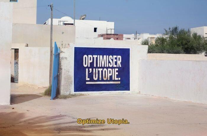 Расцвет уличного искусства в Тунисе A6a7a5a7b8148ea987affa07f9701f88