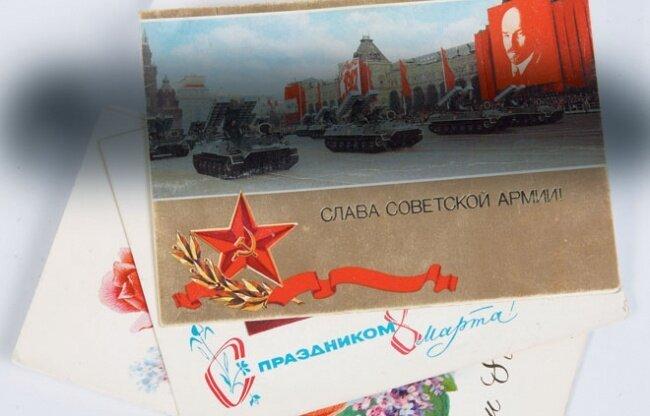 Ностальгия по Советским временам. - Страница 6 075e65ceda56343a70c0278ac84a1379