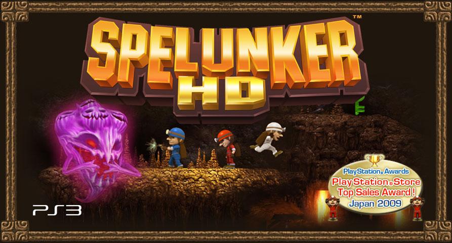 PlayStation plus free games for February 2018 SplunkerHD