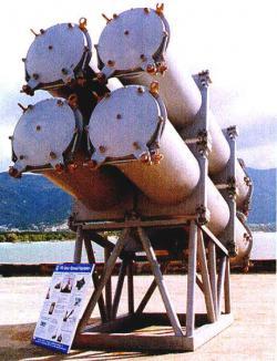 زوارق الصواريخ من الاتحاد السوفيتي وحتي روسيا الاتحادية Image598