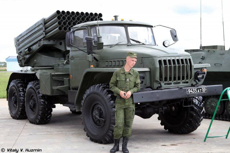 "راجمة صواريخ ""تورنادو-جي"" 1348230851_01"