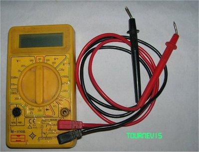 Siège électrique conducteur bloqué Multimetre_t