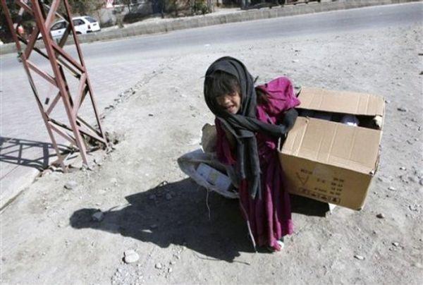 مطالب جديد Afghanistan-1