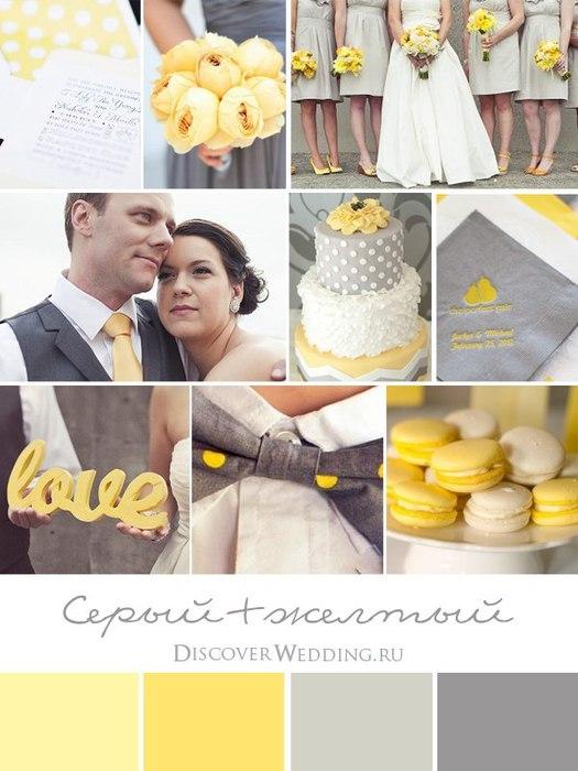 Свадебные платья Wedding dresses - Страница 3 78_68656a6759a97733682bb51922246968
