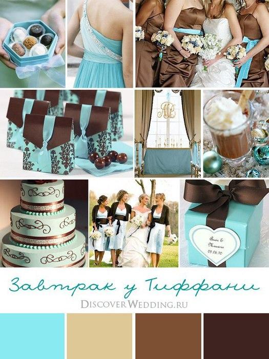 Свадебные платья Wedding dresses - Страница 3 78_8a3d31e95ff197f9f215d0cb739e4c92