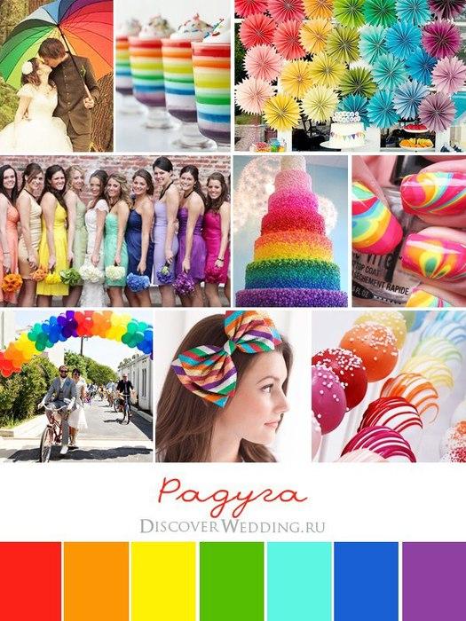 Свадебные платья Wedding dresses - Страница 3 78_8f4711dc5b5374002ef2d0e3a98283dd