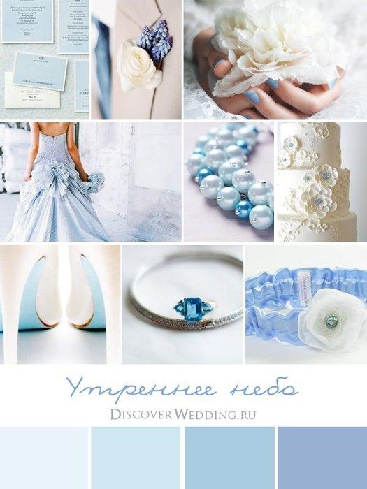 Свадебные платья Wedding dresses - Страница 3 78_b863c35708b94873b179b99aec51b788