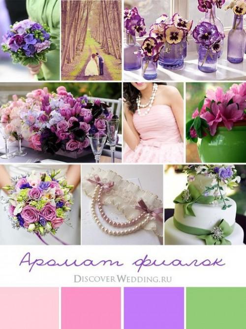 Свадебные платья Wedding dresses - Страница 3 Thumb_78_ed03ae1d368ab7e89b69430cbbcd1ca2