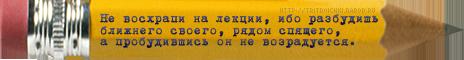 """Книга """"Ночной Рубин. Начало"""". Глава 2: """"Знакомство с усадьбой"""". Sign8"""