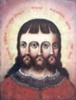 Троица - библейское ли это учение? (продолжение 4) - Страница 15 Logo