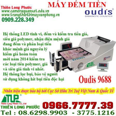 Máy đếm tiền OUDIS-Thiên Long Phước     Image_931167_59c31eb9-2e3c-431f-aeec-65ea7df48276