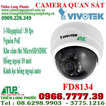 Camera quan sát Vivotek FD8134-Thiên Long Phước Image_984003_b003a83f-72d6-4e8b-bb97-2edc99df3ecf