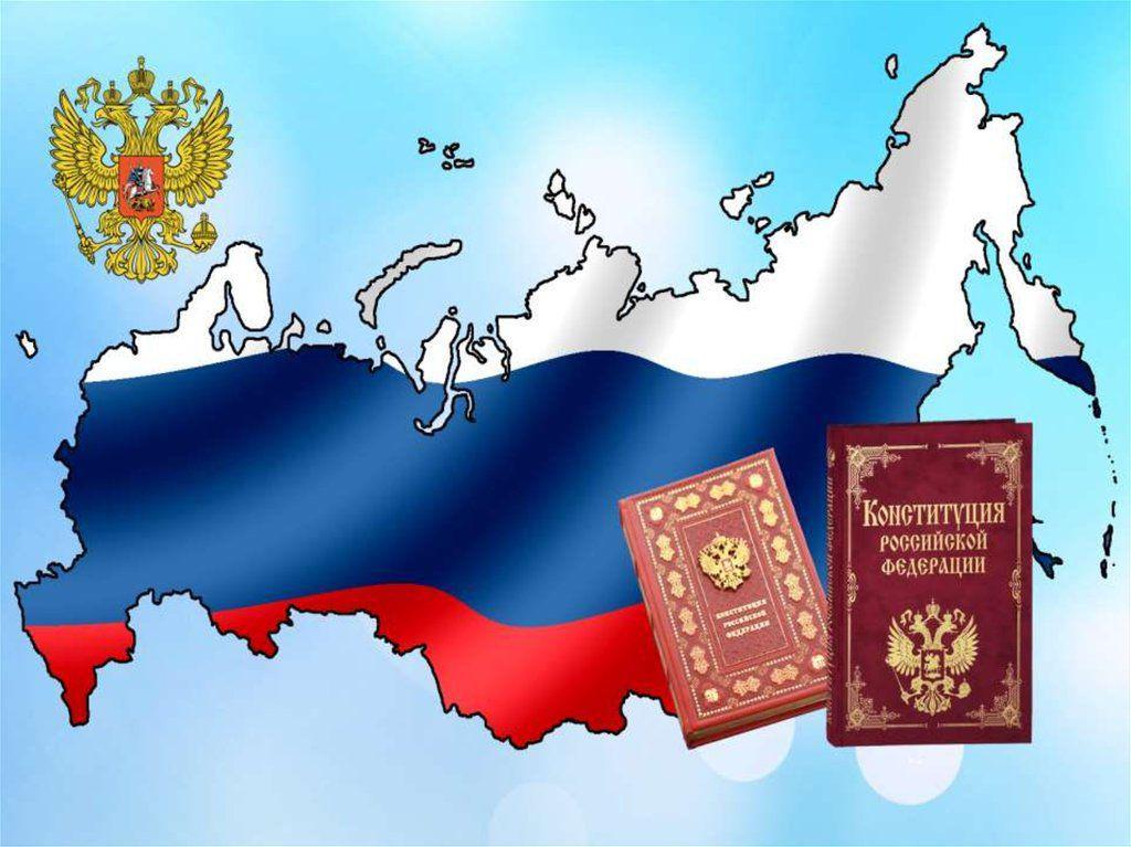 Поправки в Конституцию: культурное богатство России станет символом нашей страны   0460650ebb97c1053909dc796235207d