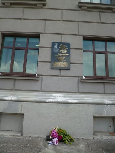 22 июня 2016 год, открытие мемориальной доски генерал-майору Ерёмину С.И. 60825875