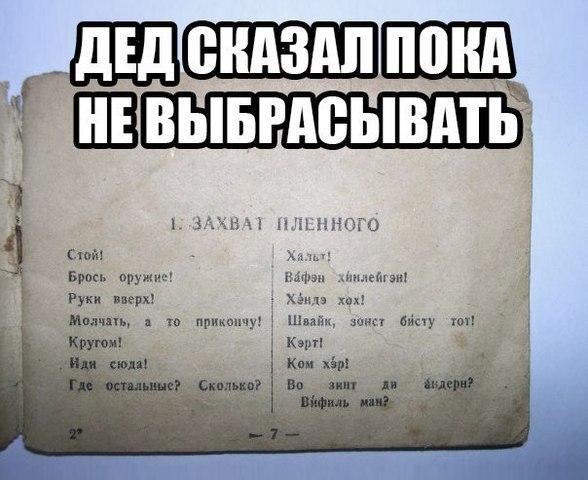 Предметы по вермахту и РККА. 16477975