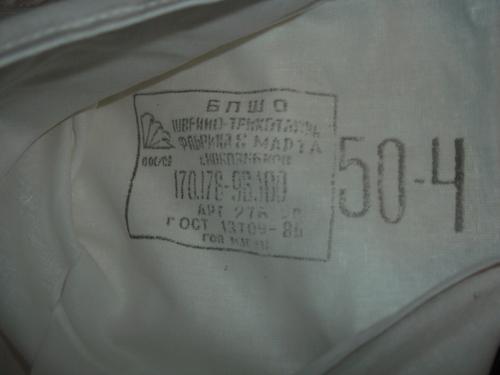сорочка + штаны.  летний комплект ХБ 62f2d175