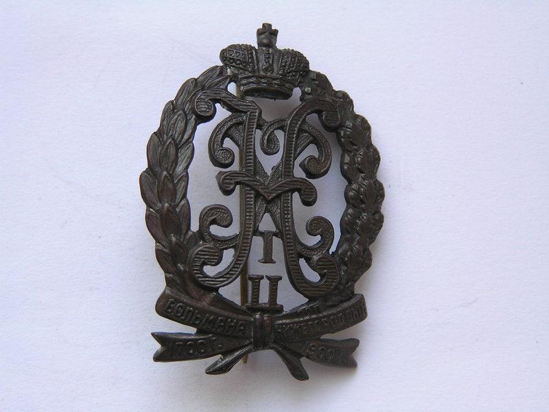 22-й пехотный Нижегородский Её Императорского Высочества Великой Княгини Веры Константиновны полк 158d2d65