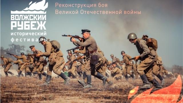 """""""Волжский Рубеж"""" Чувашия 15 сентября 2018 F2fe5ab5"""