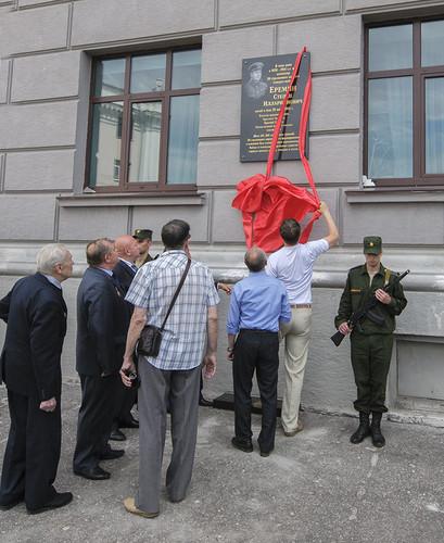 22 июня 2016 год, открытие мемориальной доски генерал-майору Ерёмину С.И. 6c4dc675
