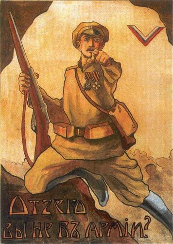 22-й пехотный Нижегородский Её Императорского Высочества Великой Княгини Веры Константиновны полк 4c9a9185