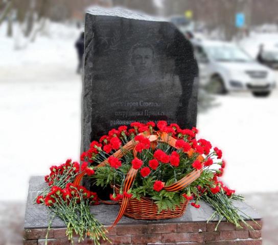 Акция посвящённая 75 летию подвига М.Ф. Ларина 9d1a13e5