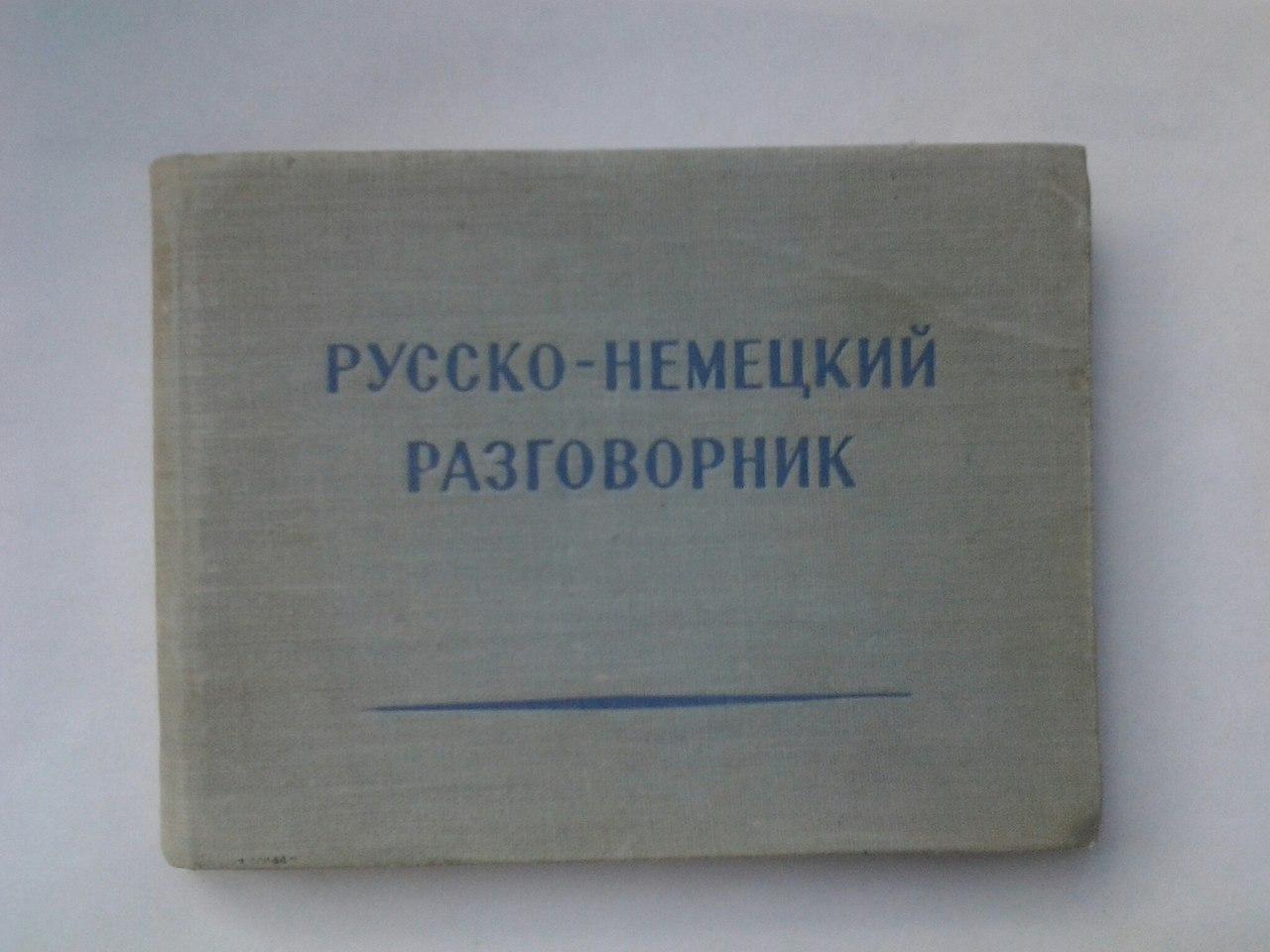 Предметы по вермахту и РККА. 59905975