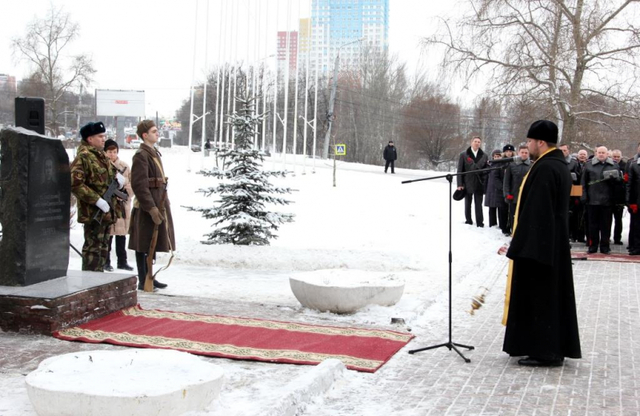 Акция посвящённая 75 летию подвига М.Ф. Ларина 7d1a13e5