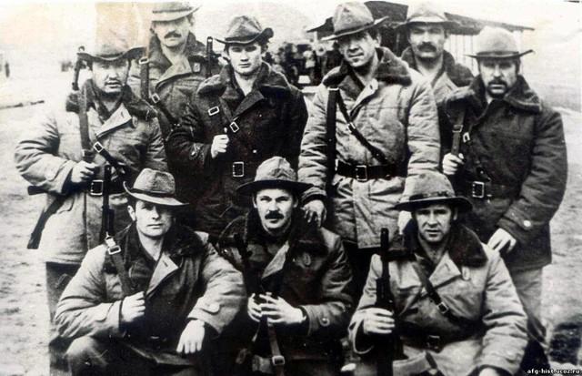 Отряд  специального назначения МВД СССР в Афганистане (1980—1983). 80f853e5