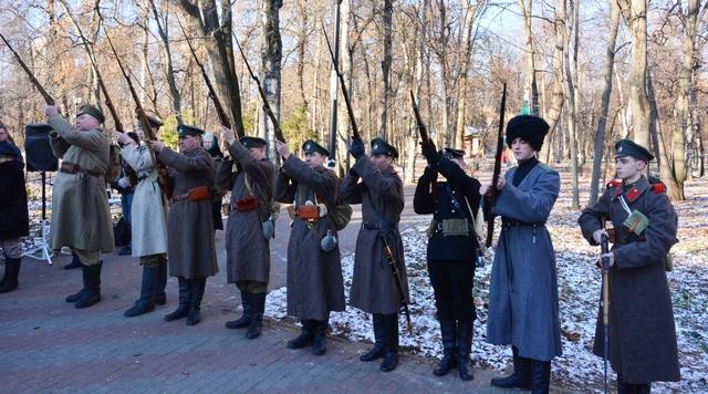 Митинг, посвященный 100-летию со дня окончания Первой мировой войны D1218eb5
