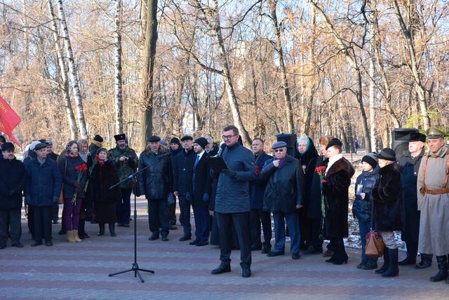 Митинг, посвященный 100-летию со дня окончания Первой мировой войны 00218eb5