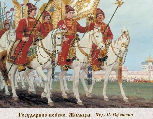 Михаил Васильевич Скопин-Шуйский, русский военачальник Смутного времени 98f02285