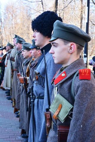 Митинг, посвященный 100-летию со дня окончания Первой мировой войны 71218eb5