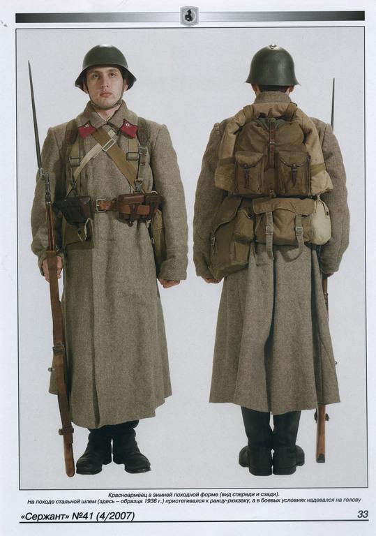 771-й стрелковый полк 071d2d65