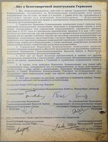 75 лет Великой Победы Dd886be5