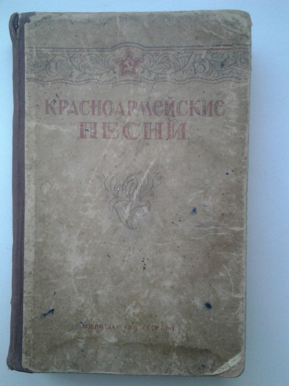 Предметы по вермахту и РККА. 64a05975