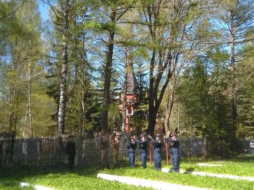 Мемориальные мероприятия 12 Мая Cb889fa5