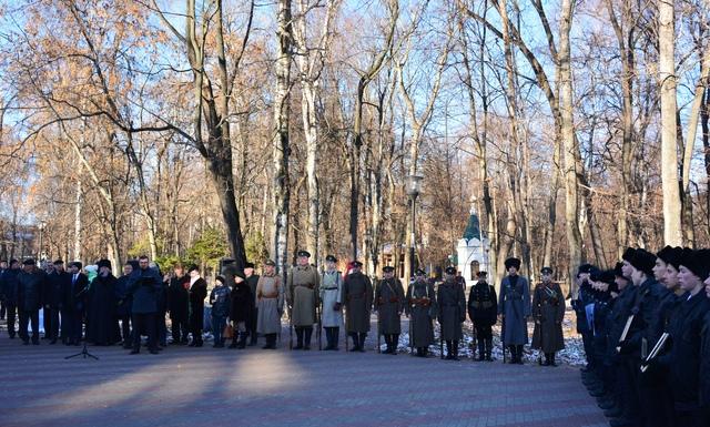 Митинг, посвященный 100-летию со дня окончания Первой мировой войны 70218eb5