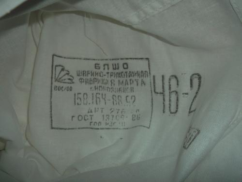 сорочка + штаны.  летний комплект ХБ 90f2d175