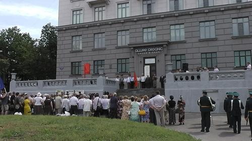 22 июня 2016 год, открытие мемориальной доски генерал-майору Ерёмину С.И. 11825875