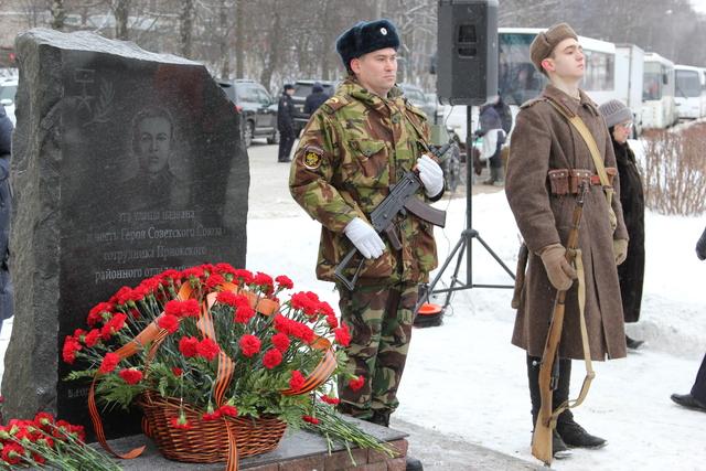Акция посвящённая 75 летию подвига М.Ф. Ларина F24e23e5