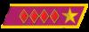 Командарм 1-ого ранга