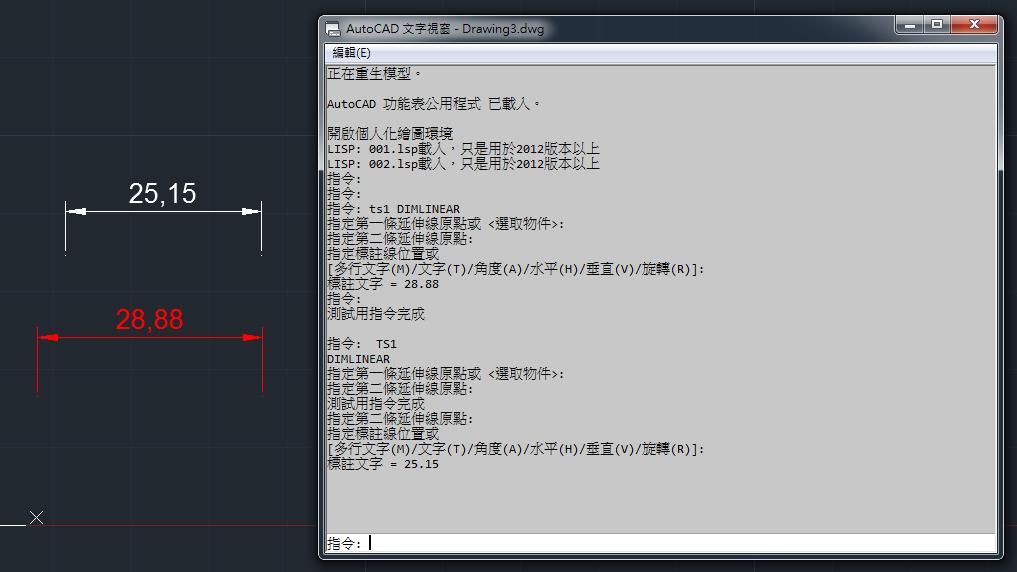 [討論]如何將圖元碼轉換成字串? (用於標註自動換dim圖層) 885a96521554aca6715b963c5b29d524
