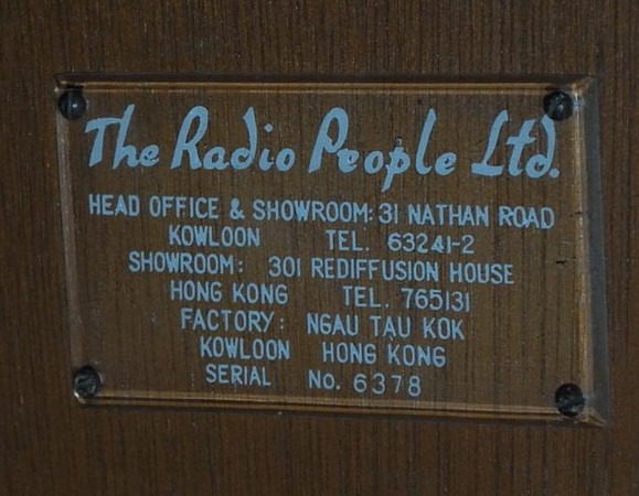 The Radio People Ltd, Hong Kong 809793618_rdAkn-M