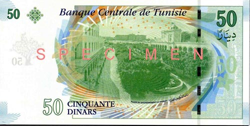 La monnaie (les billets) tunisienne à travers le temps Billet-201011-3
