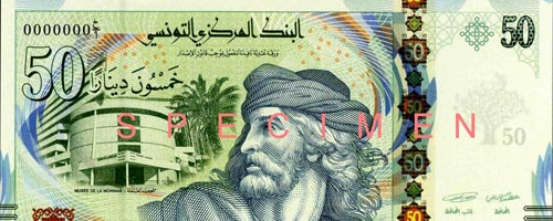 La monnaie (les billets) tunisienne à travers le temps Billet-201011-pple