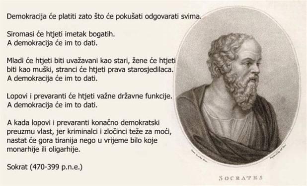 Sada je službeno: HDZ je opljačkao državu - Page 3 Sokrat-demokracija34