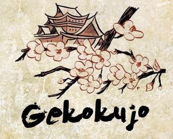 Gekokujo 3.0 ya disponible! F8ntb