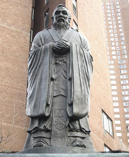 Vénérable Grand Maitre ..... Tarouilan .... Confucius