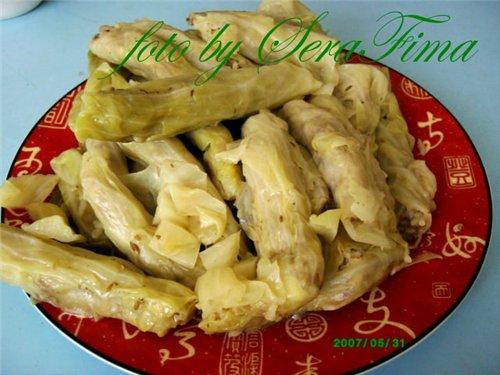 Блюда с овощами, фаршированные овощи  и др. Da3e660b20a9
